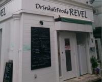 Drink & Foods REVEL